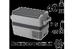 Автохолодильник компрессоный Indel B TB41A