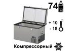 Автомобильный холодильник TB74 Indel B
