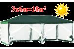 Тент-шатер со стенками Green Glade 1056